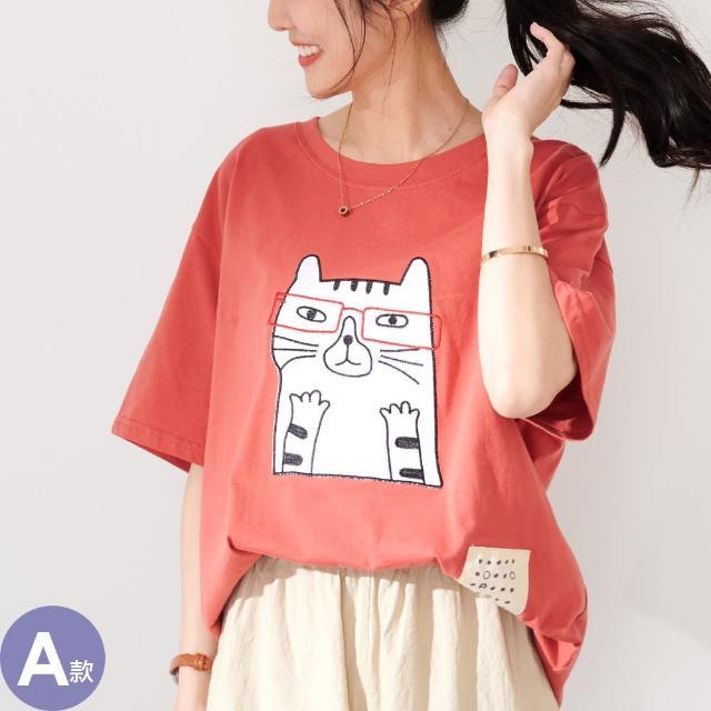 【慢。生活】眼鏡貓咪繡布休閒T恤-F(淺藍/橘)