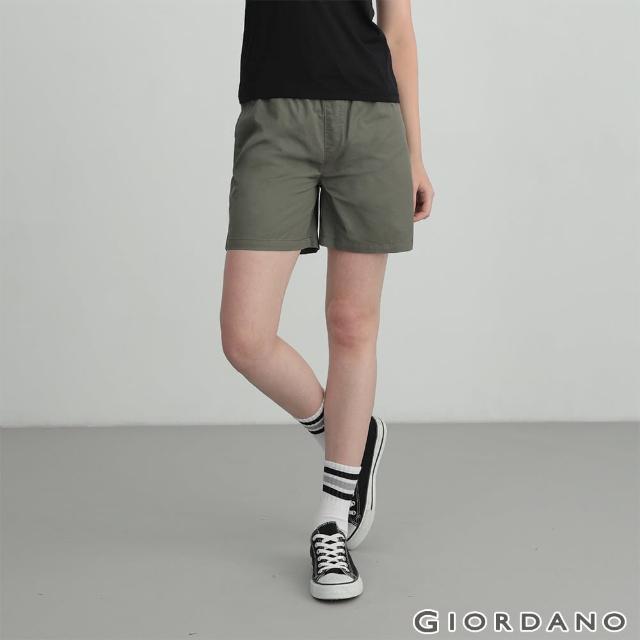 【GIORDANO 佐丹奴】女裝素色抽繩卡其短褲(50 葡萄葉綠)