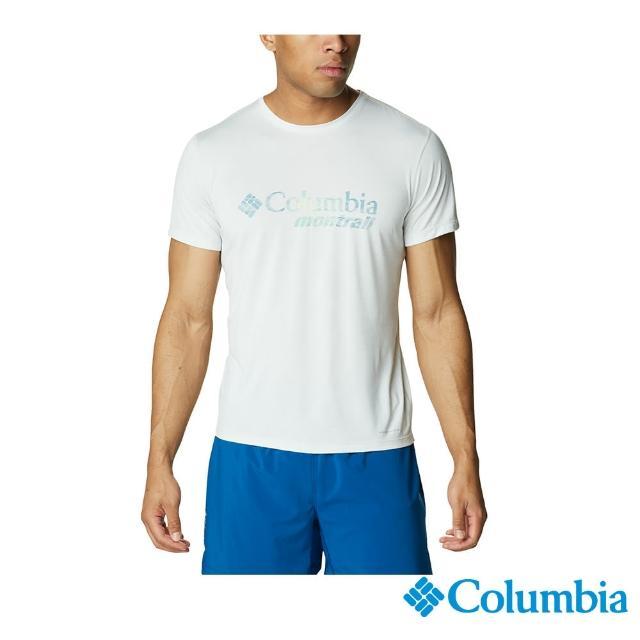 【Columbia 哥倫比亞】男款-UPF15快排短袖野跑上衣-淺灰(UAE03380BK / 快排.防曬.休閒)