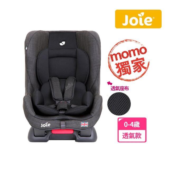 【JOIE】tilt 0-4歲雙向汽座透氣款-momo限定版