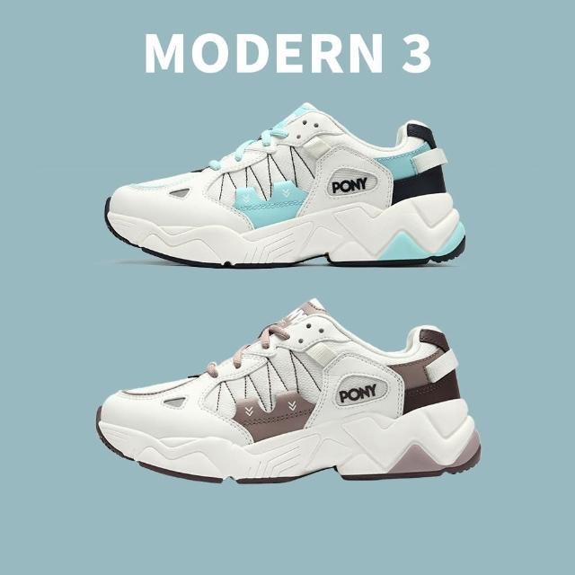 【PONY】MODERN 3 電光鞋 老爹鞋 女鞋 男鞋 4款