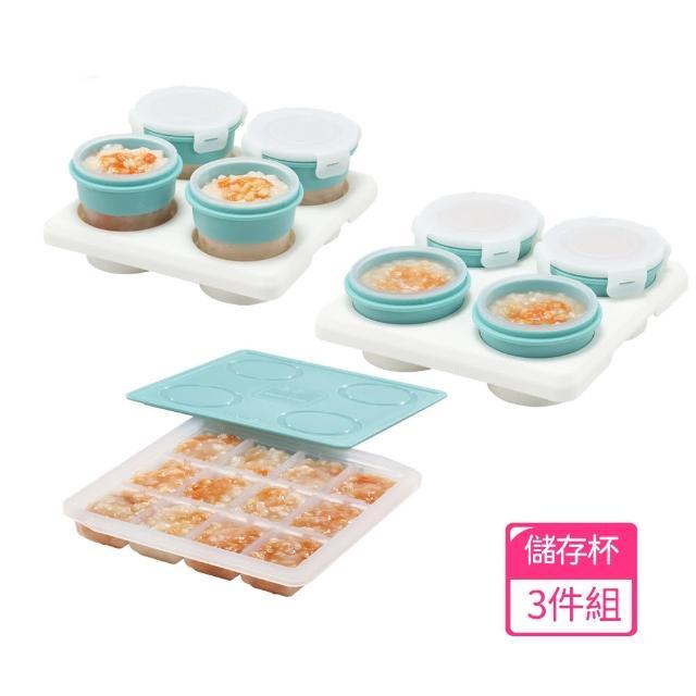 【2angels】矽膠副食品製冰盒+儲存杯60ml+120ml(三件組)