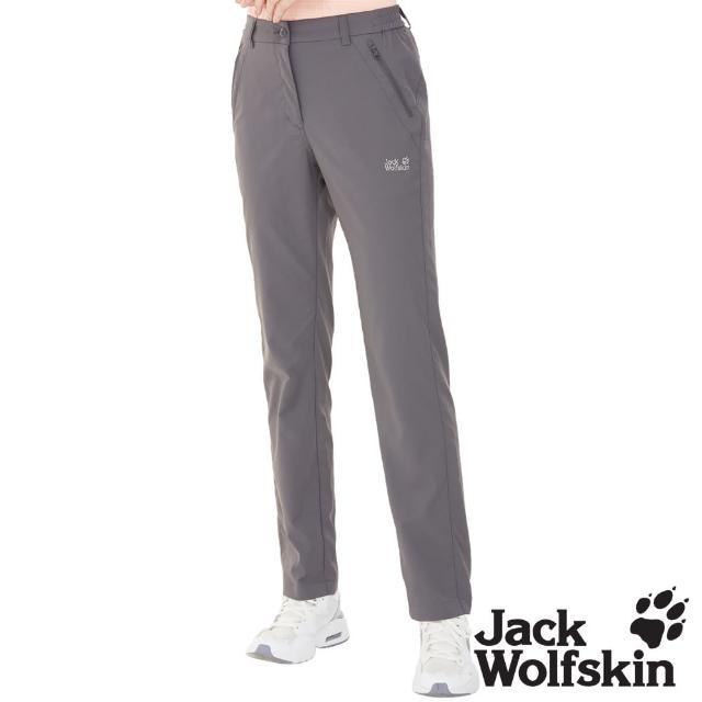 【Jack wolfskin 飛狼】女 涼感透氣排汗休閒長褲(鐵灰)