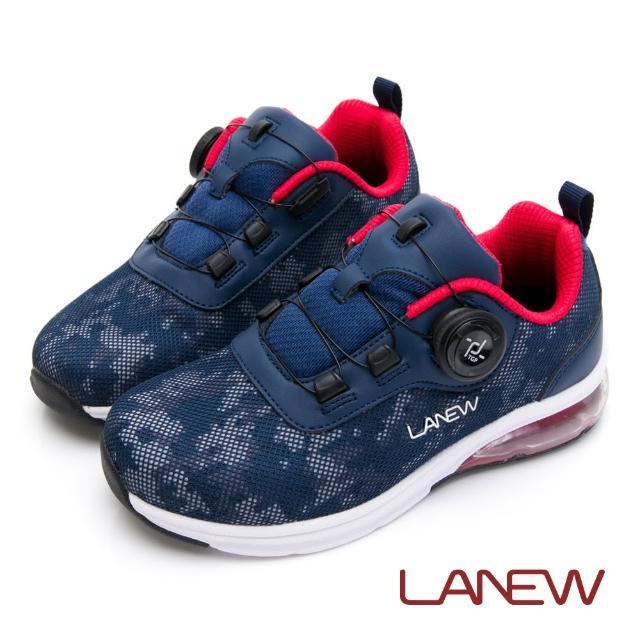 【La new】優纖淨 旋鈕快扣氮氣慢跑鞋 童鞋(童71266935)