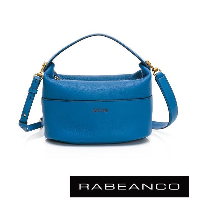 【RABEANCO】HAVEN牛皮手提肩背包-大(藍色)