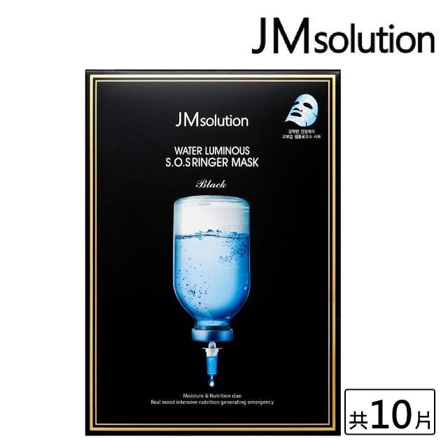 【JMsolution】肌司研 水滋養SOS保濕面膜(黑臻版)(10片/盒)