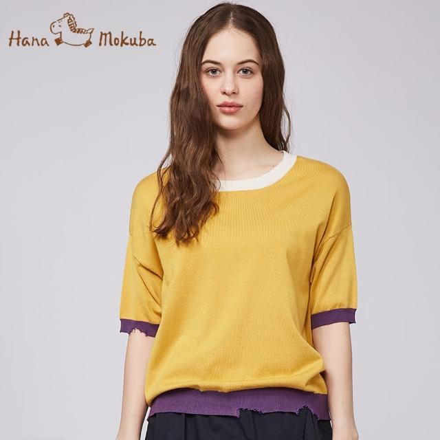 【Hana Mokuba】花木馬日系女裝針織線衫(針織衫)