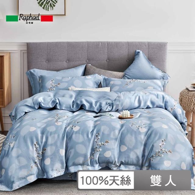 【Raphael 拉斐爾】100%天絲四件式兩用被床包組-絮語(雙人)