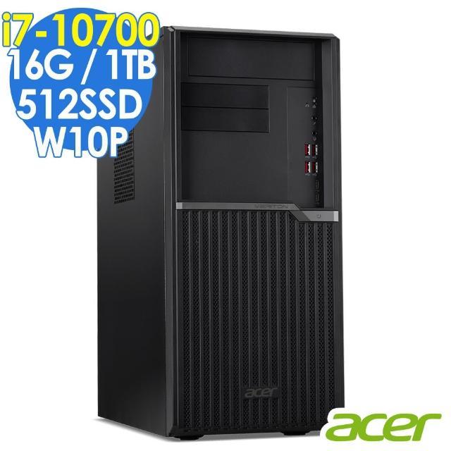 【Acer 宏碁】VM6670G 10代商用電腦 i7-10700/16G/512SSD+1T/W10P/Veriton M(十代i7八核電腦)