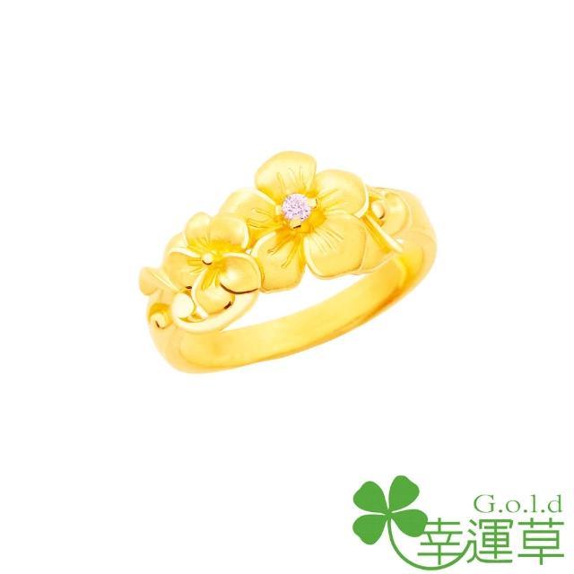 【幸運草金飾】日日春 鋯石+黃金 女戒(金重 1.61錢±0.07)