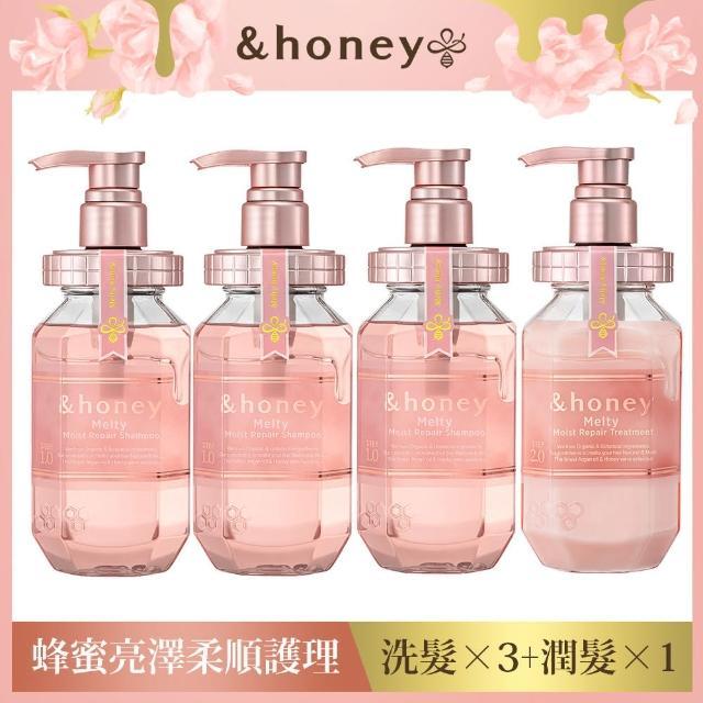 【&honey】蜂蜜亮澤柔順護理4款任選(440ml洗髮/潤髮445g/髮膜130g/髮油100ml)