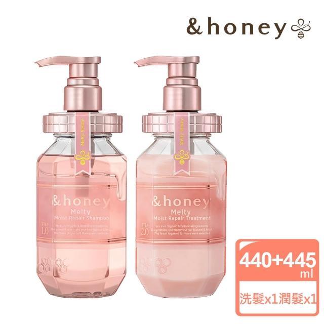 【&honey】蜂蜜亮澤柔順護理洗潤組(440ml+445g)