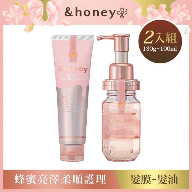 【&honey】蜂蜜亮澤柔順護理髮膜x1+髮油x1(130gx1入+100MLx1)