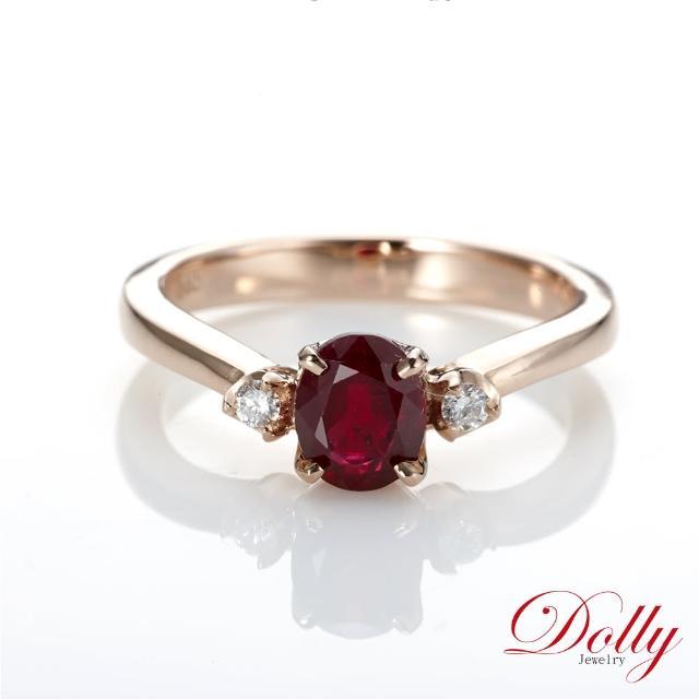 【DOLLY】緬甸 紅寶石1克拉 14K玫瑰金鑽石戒指(023)