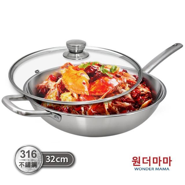 【韓國萬能媽媽 WONDER MAMA】316不銹鋼IH複合金炒鍋32CM附蓋