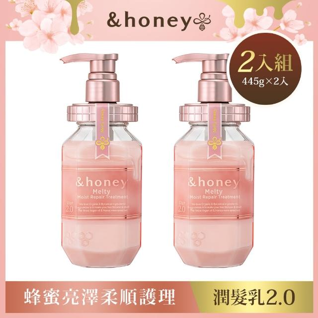 【&honey】蜂蜜亮澤柔順護理潤髮精2.0(445gX2入)