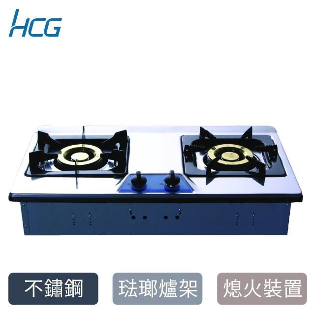 【HCG 和成】HCG 和成-GS203SQ檯面式二口瓦斯爐(NG1/FE式、LPG/FE式)