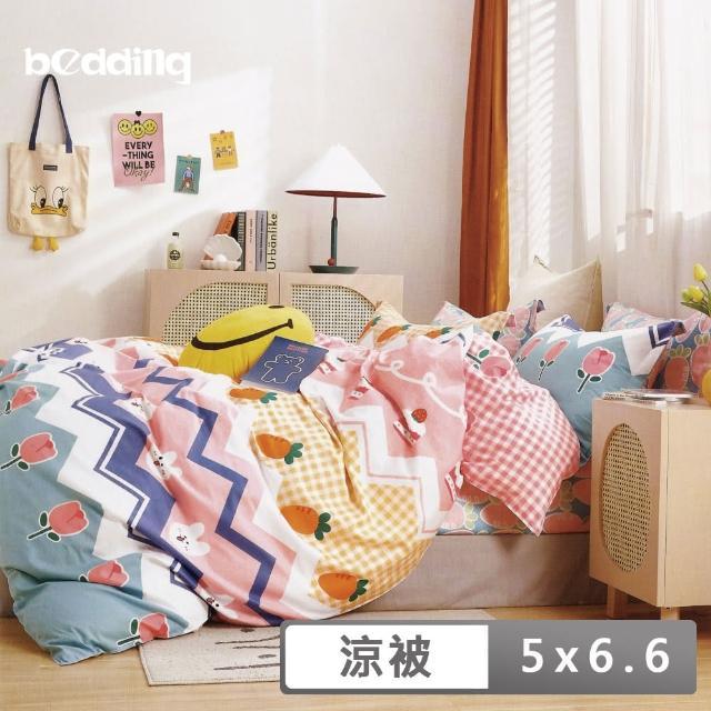 【BEDDING】純棉加大涼被-多款任選(5x6.6)