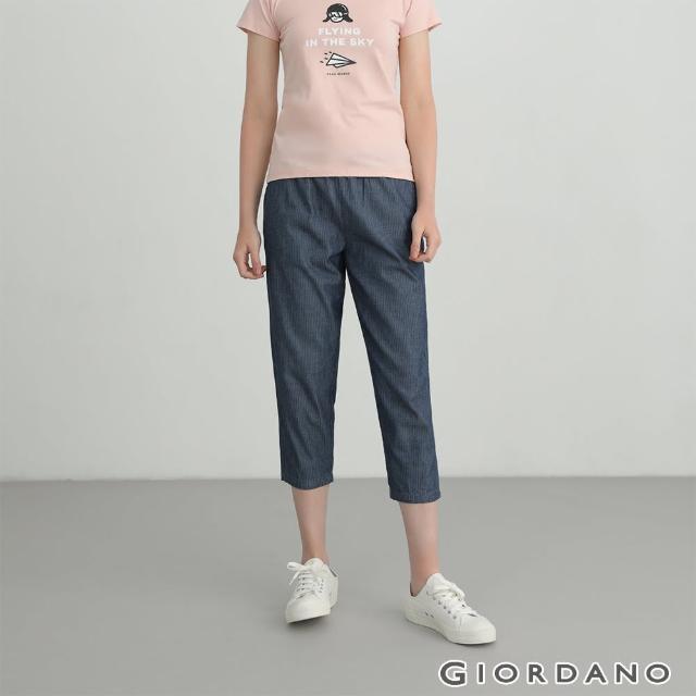 【GIORDANO 佐丹奴】女裝鬆緊抽繩薄牛仔九分褲(76 靛藍)