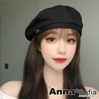 【AnnaSofia】畫家帽貝蕾帽-斜紋棉M字圓釦(黑系)