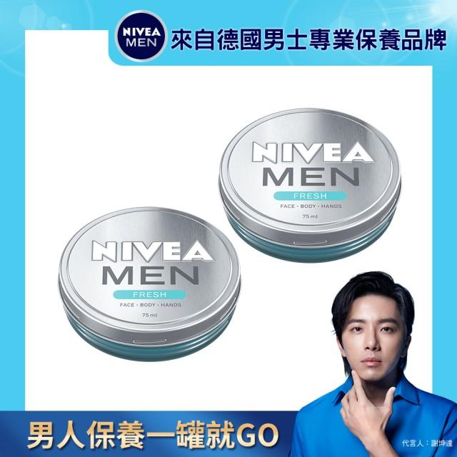 【NIVEA 妮維雅】男士全效清爽保濕凝凍75ml 2入組
