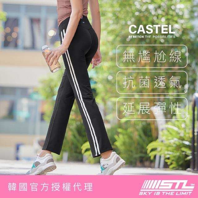 【STL】LineUp 9 韓國瑜伽CASTEL彈性『無尷尬線』小喇叭側邊條 運動機能高腰長褲(Black黑)