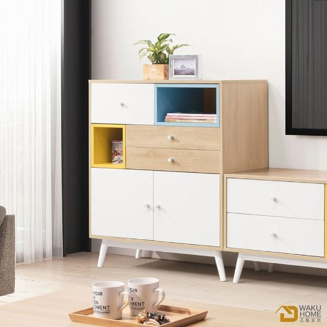 【德泰傢俱】Asa北歐風-藍+白+黃拼色2.6尺置物櫃 A023-B319-01