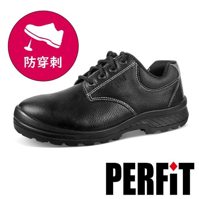 【PERFiT】油汙止滑+防穿刺!輕量舒適一體成型大底牛皮安全鞋(工作鞋/PTS002-SBP)