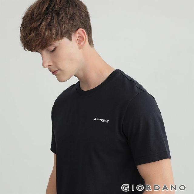 【GIORDANO 佐丹奴】男裝冰氧吧涼感抗菌素色T恤(66 標誌海軍藍)