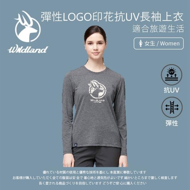 【Wildland 荒野】女 彈性LOGO印花抗UV長袖上衣-深灰色 0A91617-93(休閒上衣/圓領上衣/薄長袖)