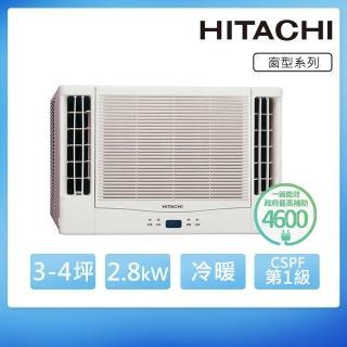 【HITACHI 日立】3-4坪變頻雙吹式冷暖窗型冷氣(RA-28NV1)