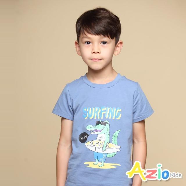 【Azio Kids 美國派】男童 上衣 夏日恐龍衝浪印花短袖上衣T恤(藍)