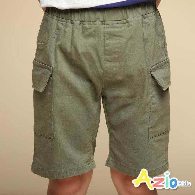 【Azio Kids 美國派】男童 短褲 兩側大口袋純色休閒短褲(軍綠)