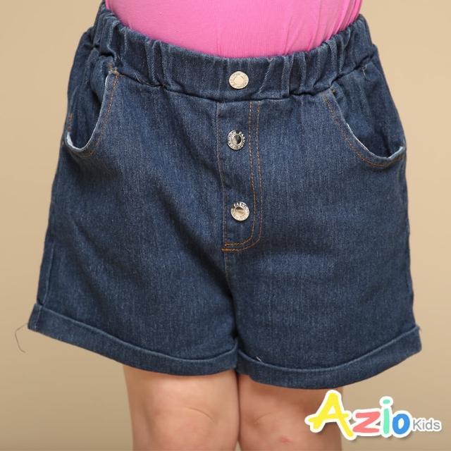 【Azio Kids 美國派】女童 短褲 造型三扣反摺純色牛仔短褲(藍)