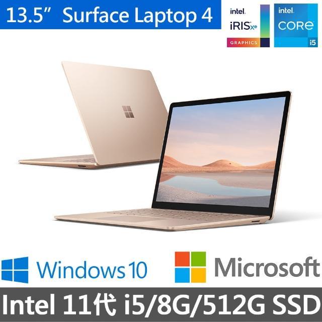 【Microsoft 微軟】Surface Laptop 4 13.5吋輕薄觸控筆電-砂岩金(i5-1135G7/8G/512G/W10/5BT-00067)