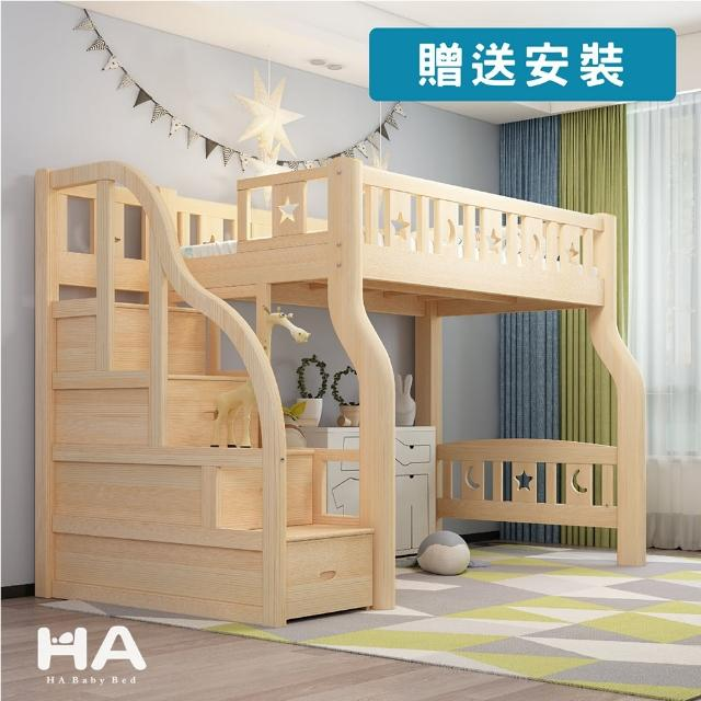 【HA BABY】兒童高架床 上漆階梯款-加大單人尺寸+7.5公分乳膠(架高床、加大單人床架、上漆版、含床墊套組)