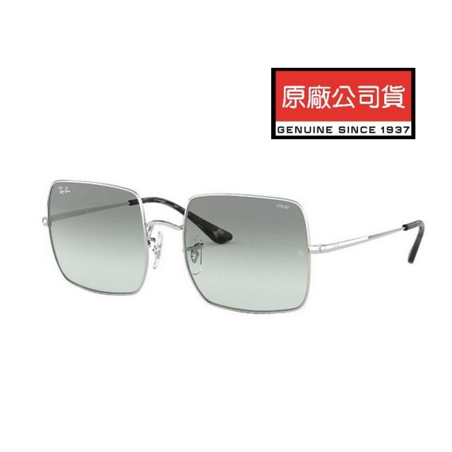 【RayBan 雷朋】RAY BAN 雷朋 時尚方框變色太陽眼鏡 RB1971 9149/AD 銀框 EVO漸層變色鏡片