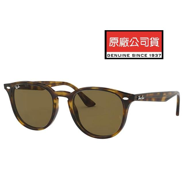 【RayBan 雷朋】亞洲版 舒適加高鼻翼 時尚太陽眼鏡 RB4259F 710/73 玳瑁框深茶鏡片 公司貨