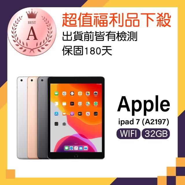 【Apple 蘋果】福利品 iPad 10.2 Wi-Fi 32GB 平板(A2197)