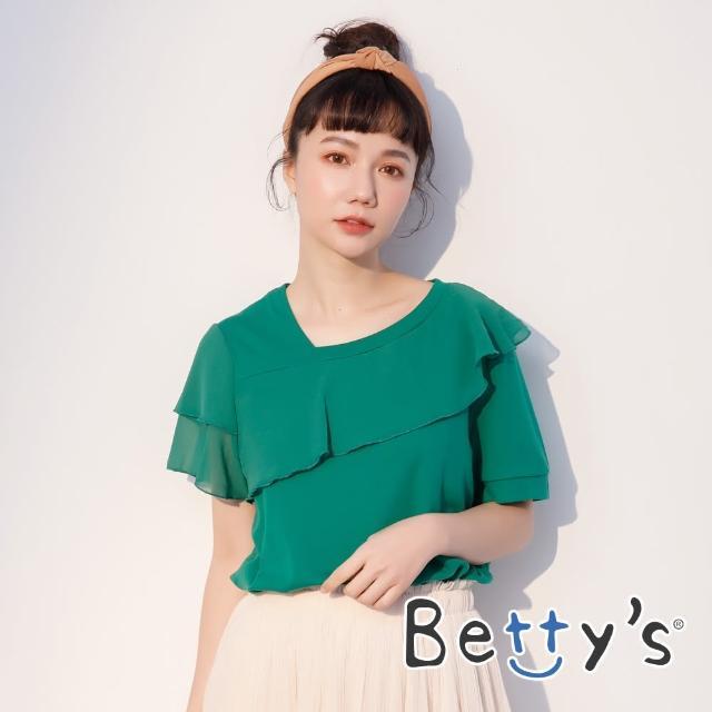 【betty's 貝蒂思】荷葉雪紡拼接棉質上衣(綠色)