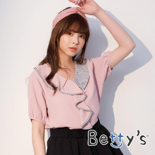 【betty's 貝蒂思】荷葉領拼接珠飾上衣(藕粉色)