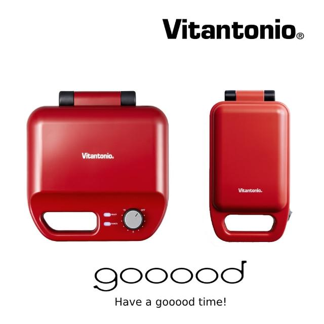 【Vitantonio】小V多功能計時鬆餅機(熱情紅)+厚燒熱壓三明治機(番茄紅/雞蛋白)-momo購&