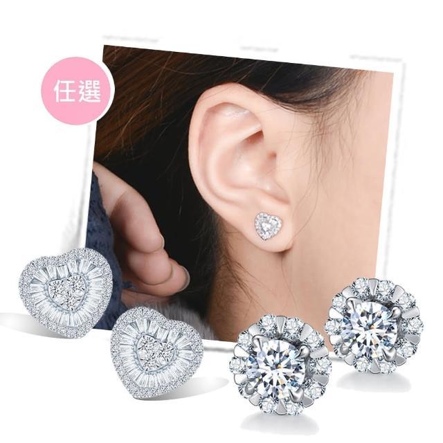 【RUIEN DIAMOND 瑞恩鑽石】輕珠寶系列 30分 天然無色 鑽石耳環(18K金 DVVS以上等級REE27)