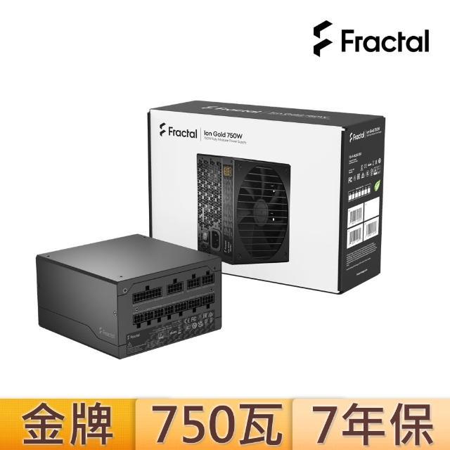【Fractal Design】Ion Gold 750W 電源供應器-金牌(80PLUS金牌)