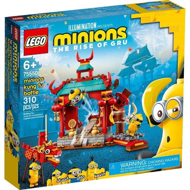 【LEGO 樂高】《 LT75550 》小小兵系列 -Minions Kung Fu Battle(75550)