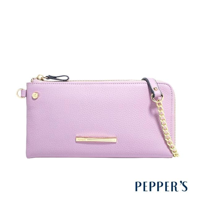 PEPPER'S【PEPPER'S】Marley 牛皮手拿包(香檳紫)