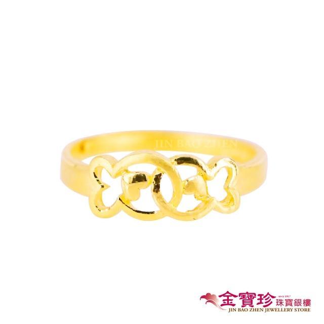 【金寶珍】相愛小魚-黃金戒指-0.71錢±0.10(9999純金打造)