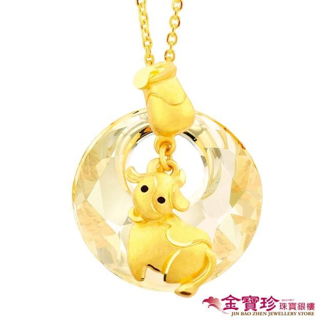 【金寶珍】金運牛-生肖牛黃金戒指-0.55錢±0.10(9999純金打造)