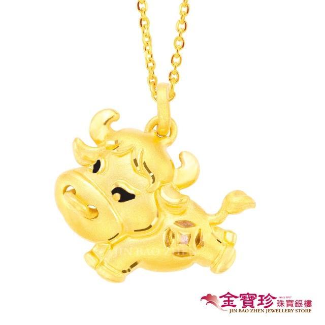 【金寶珍】有犇頭-生肖牛黃金戒指-0.61錢±0.10(9999純金打造)