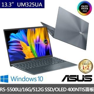 【ASUS送1TB行動硬碟組】ZenBook UM325UA 13.3吋OLED輕薄筆電-綠松灰(R5-5500U/16G/512G SSD/W10)